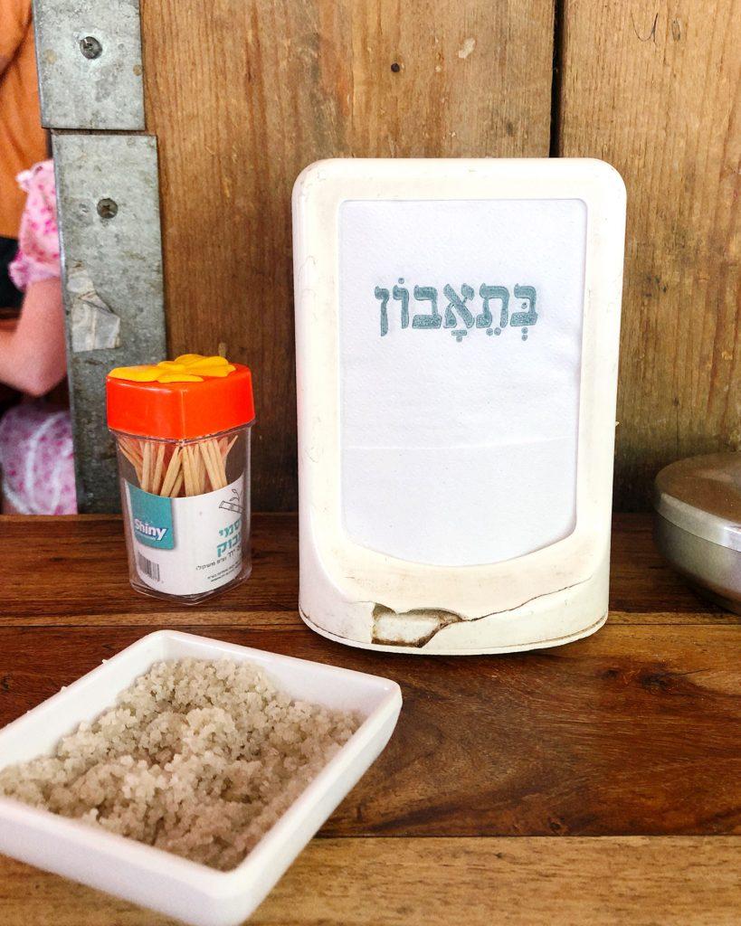 Miznon in Tel Aviv